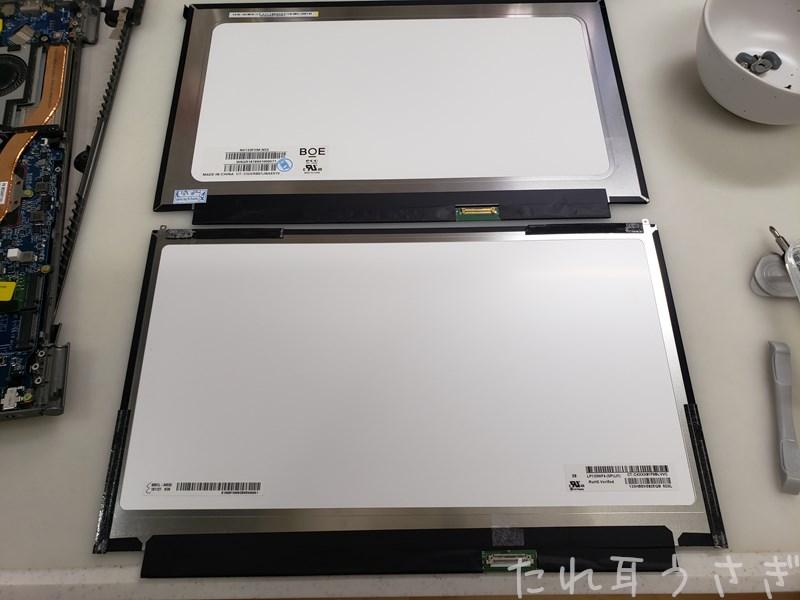 LG gramの液晶パネル交換 型番はLP133WF4 SPJ1 13Z980・13Z990