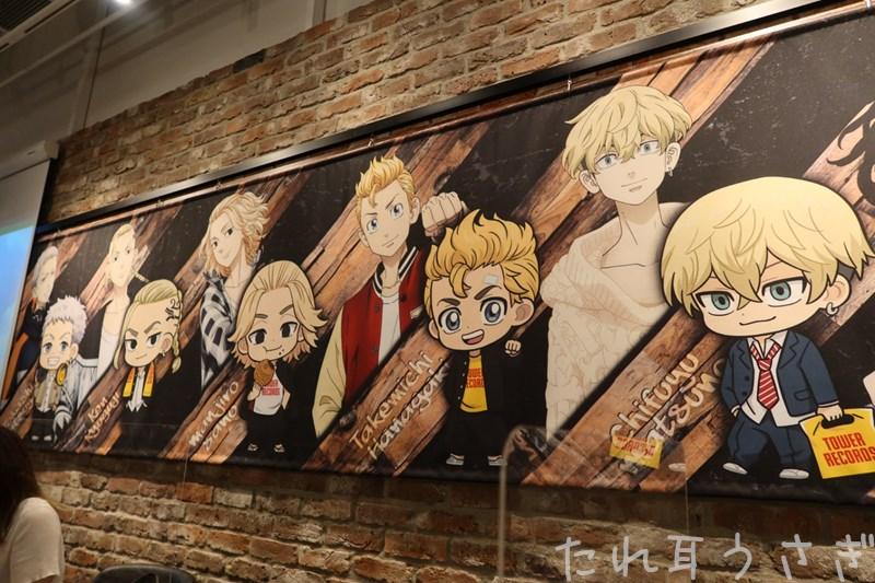 東京リベンジャーズカフェに行ってきたのでレビュー・感想 大阪梅田のタワレコ